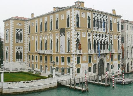 Palazzo Franchetti in venice